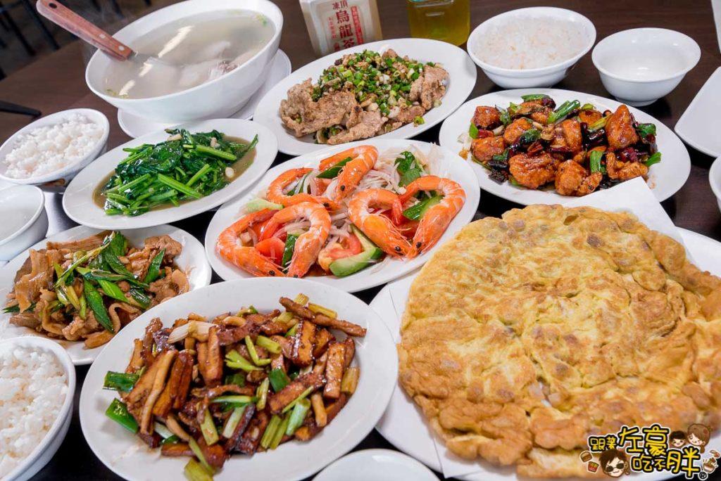台湾居酒屋料理