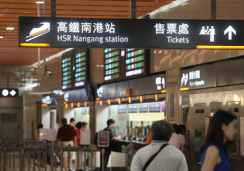 台湾駅チケット売り場