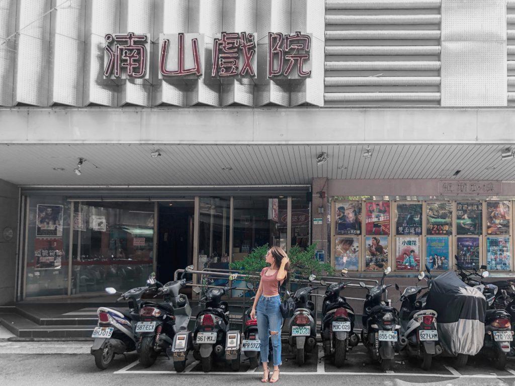台北映画館