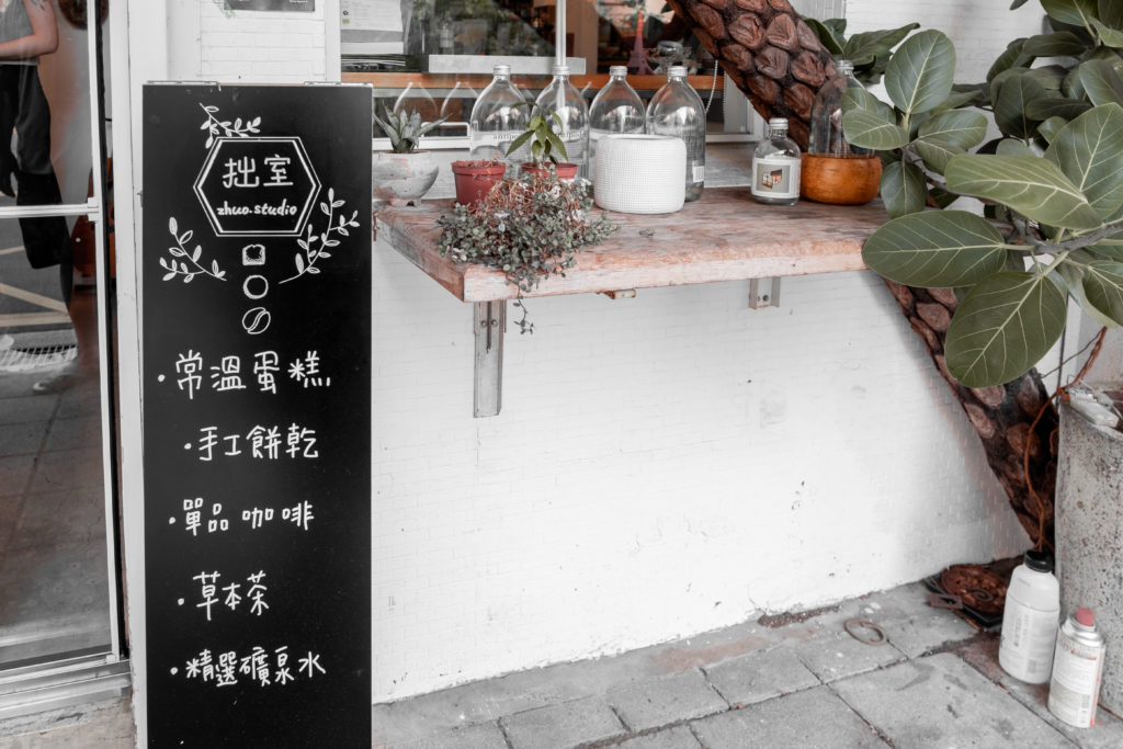 台湾おすすめカフェ