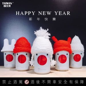 台湾新年ビール