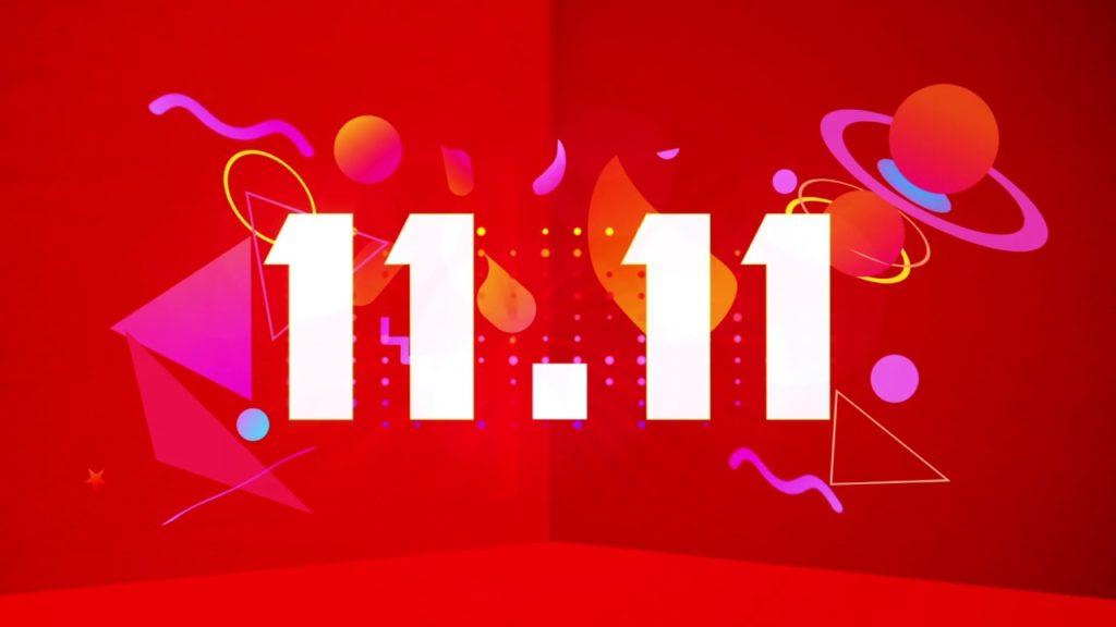 ダブル11
