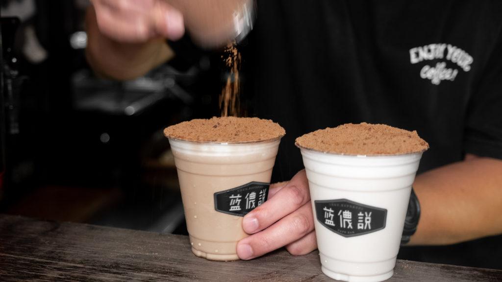台湾黒糖ラテ