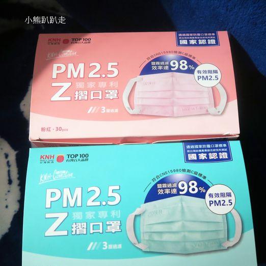 PM2.5対策