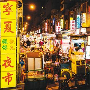 台湾夜市物価