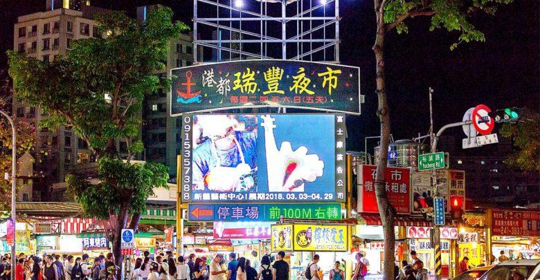 台湾高雄市夜市