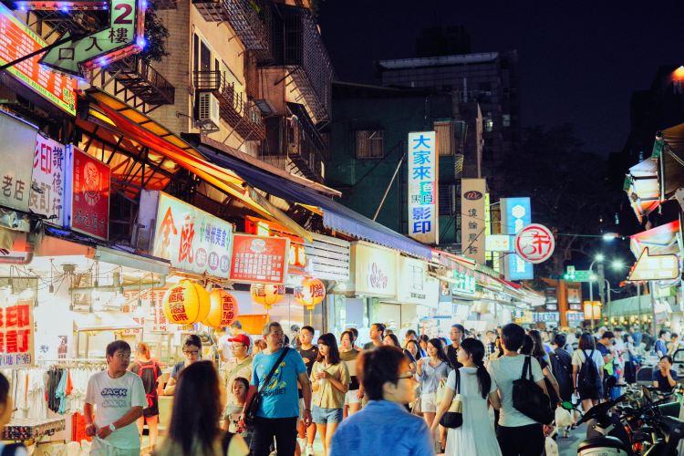 台湾師大夜市
