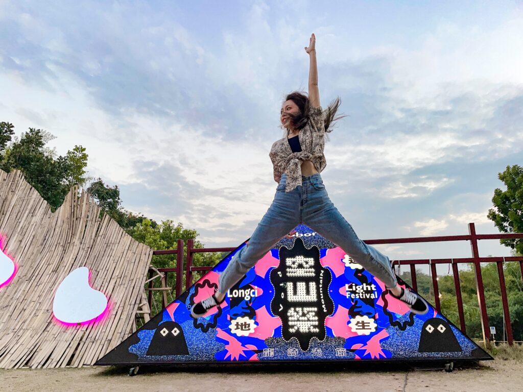 台湾アートフェス空山祭