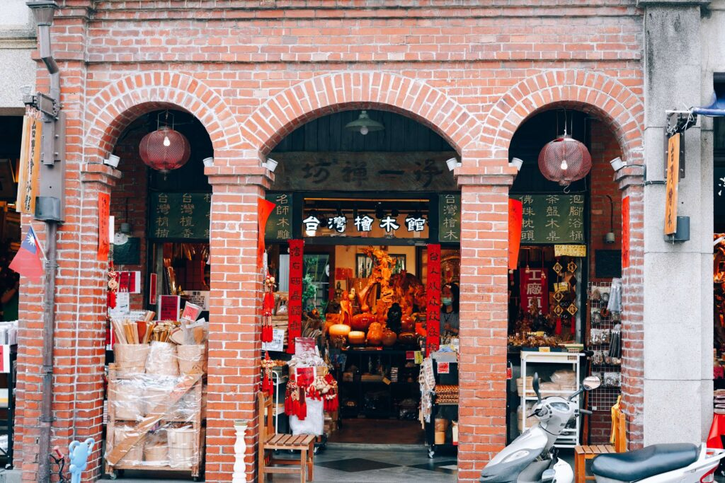 台湾三峡老街