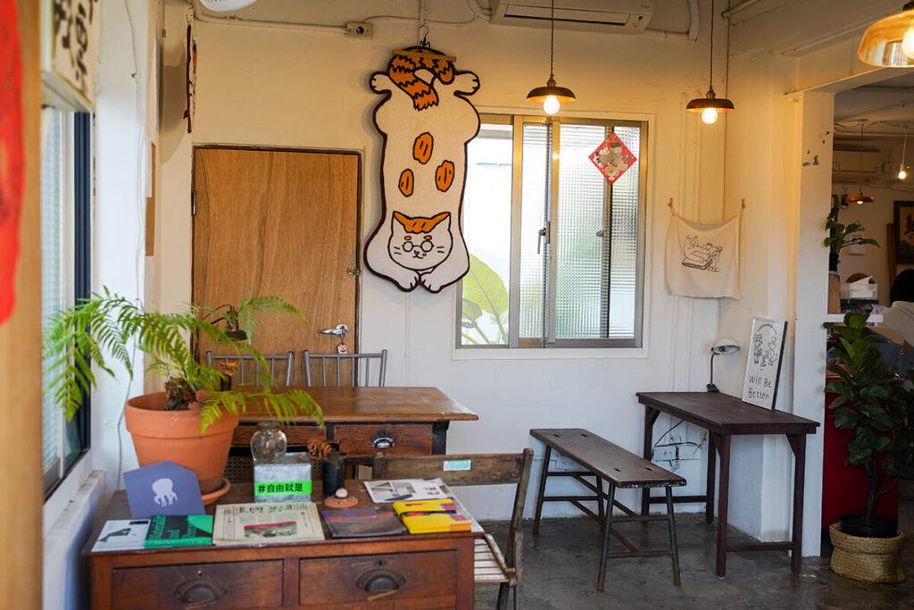 台湾古民家カフェ