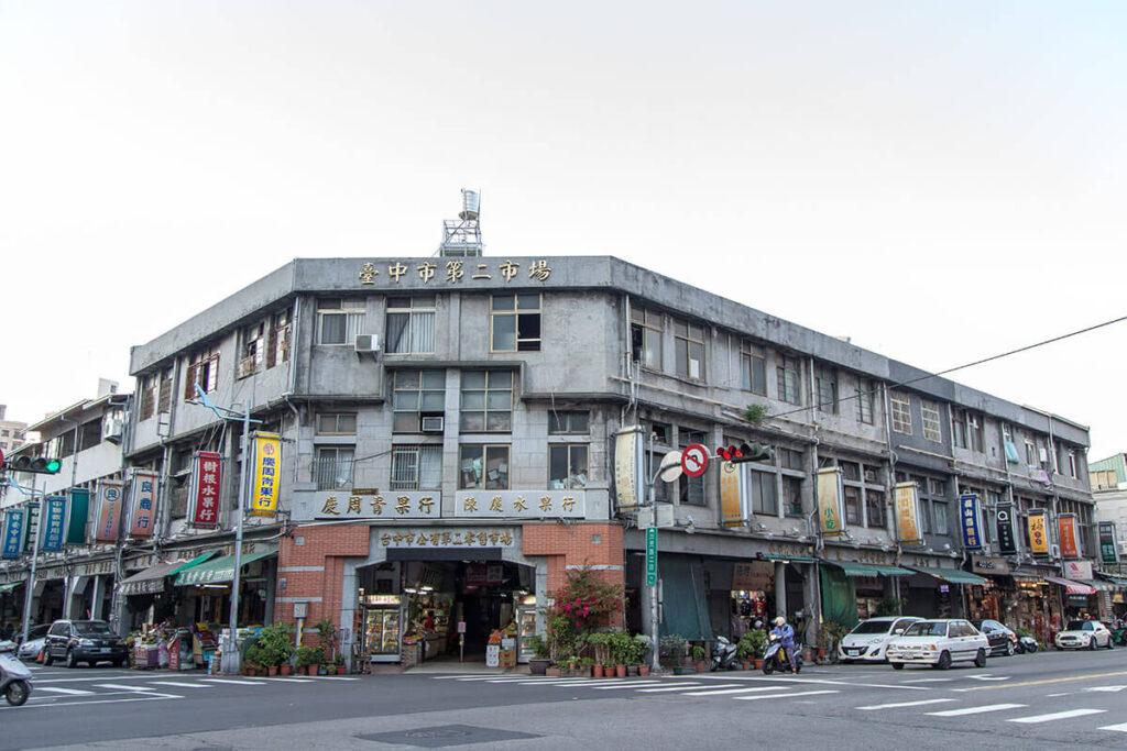 台中第二市場台湾グルメ