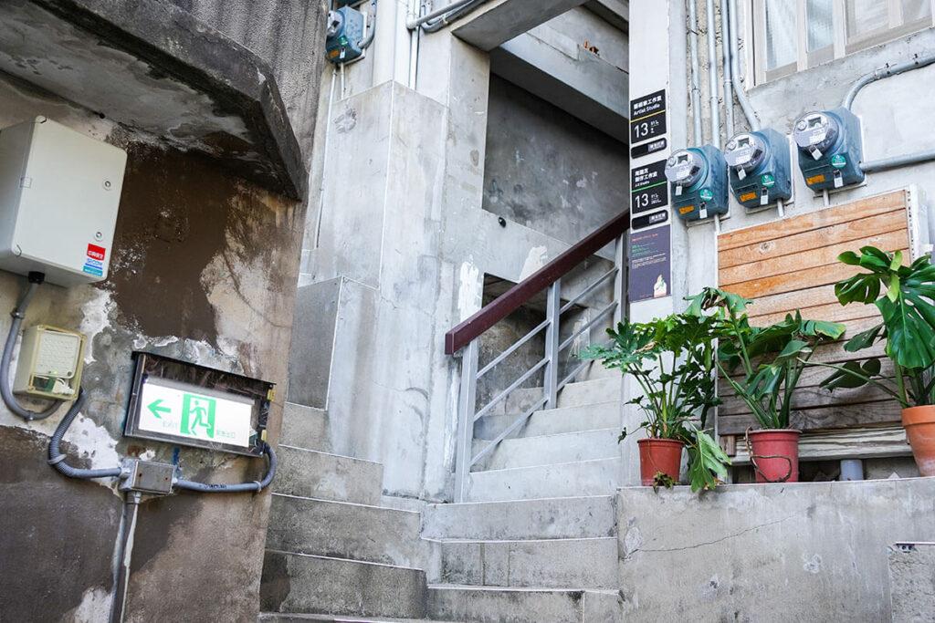 台北廃墟寶藏巖国際芸術術村