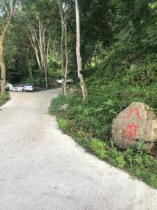 台湾キャンプ場