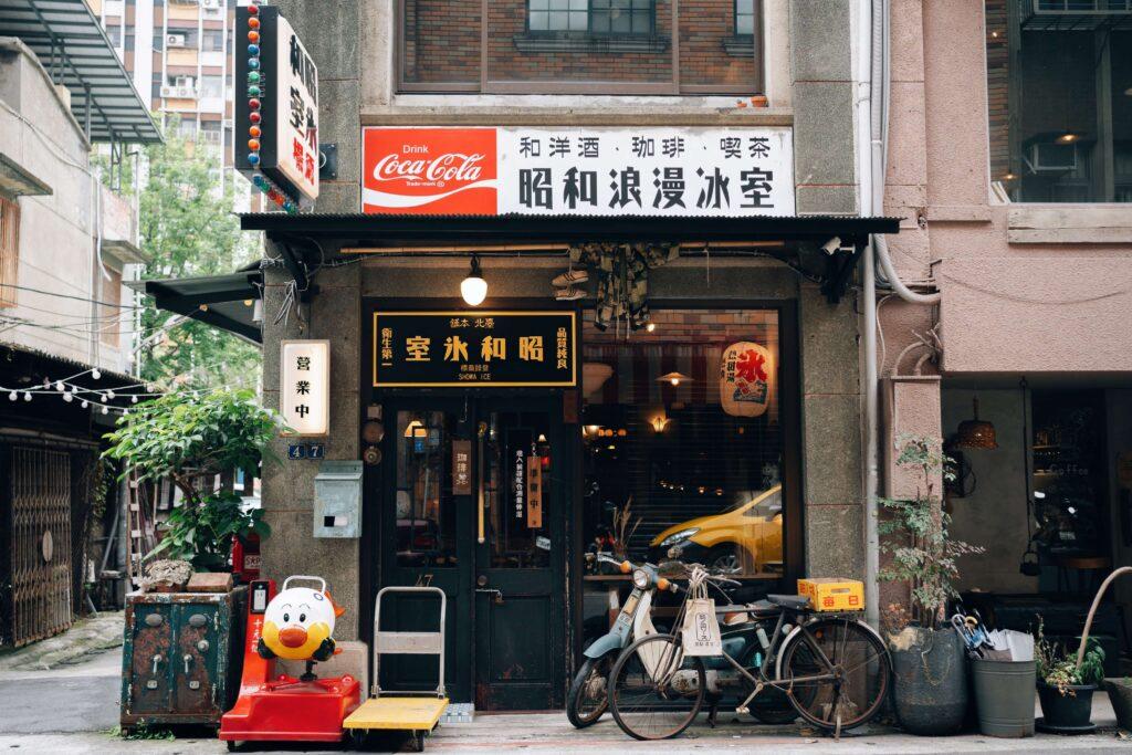 台湾台北かき氷専門店
