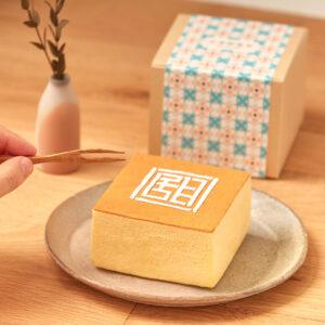 台湾甜商店台湾カステラ